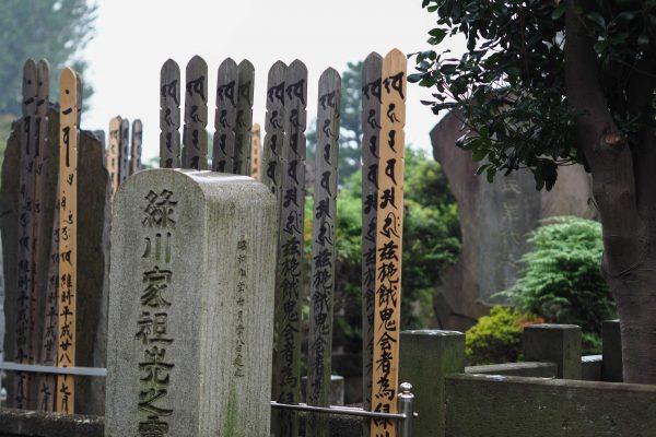 Tokyo 08102016-4
