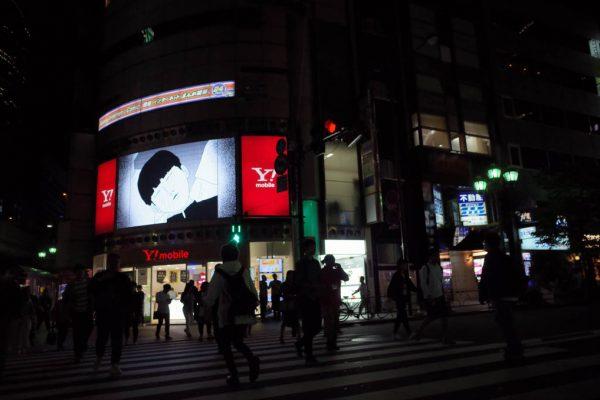 Tokyo 10102016-15