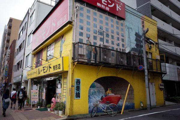 Tokyo 10102016-4