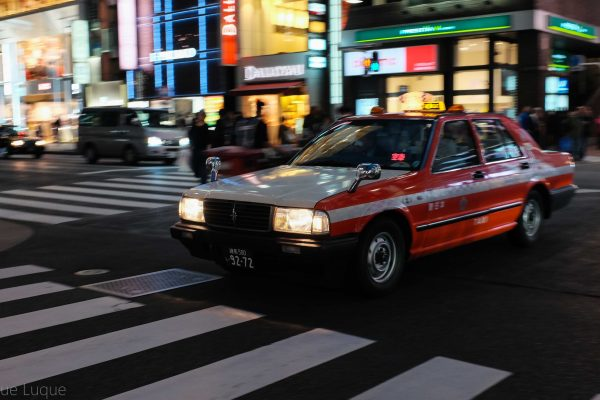 Tokyo 11102016